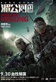Watch Operation Mekong Online Free Putlocker