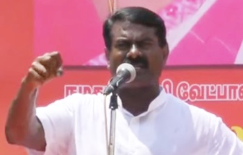 Seeman Speech 29-04-2016 Sivagiri, Kadaiyanallor, Aandipatti, Periyakulam