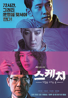 Drama Korea Sketch Episode 1 Subtitle Indonesia