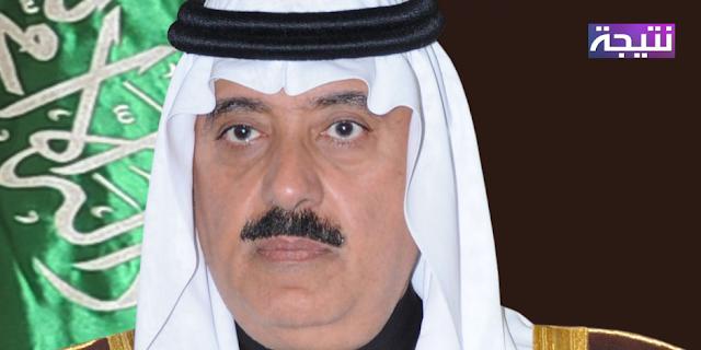 حقيقة خبر اطلاق السلطات السعودية سراح الأمير متعب بن عبد الله