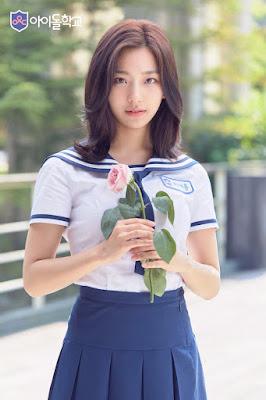 Lee Sae Rom (이새롬)