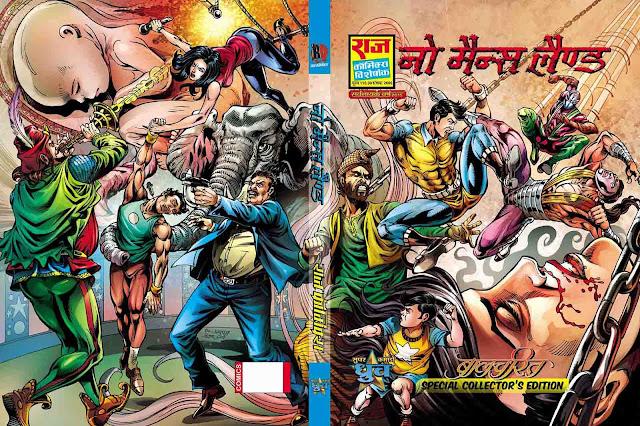 Title Cover - No Men's Land