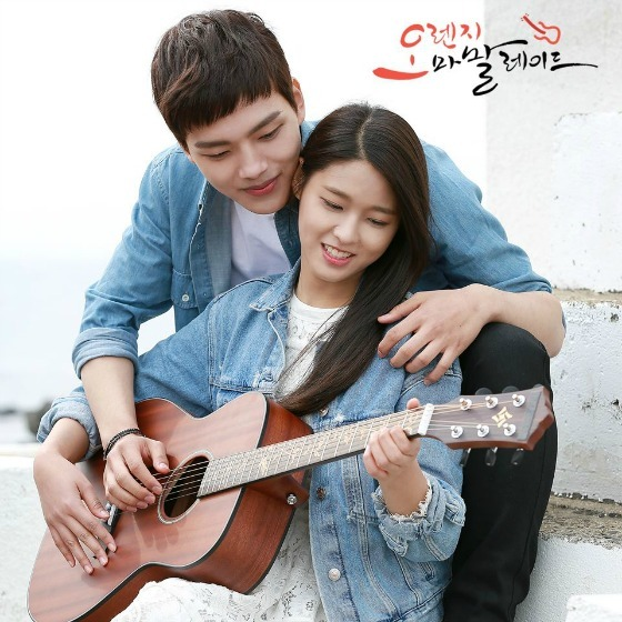 Chord : Seolhyun (AOA) - Memories Of You (OST. Orange Marmalade)