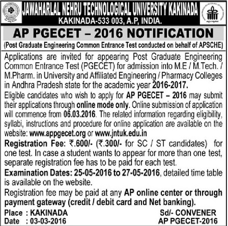 AP PGECET 2016 notification,schedule| Apply Online on www.appgecet.org