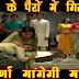 Spoiler Alert: Suwarna falls on Naira's leg begging apology in Yeh Rishta Kya Kehlata Hai