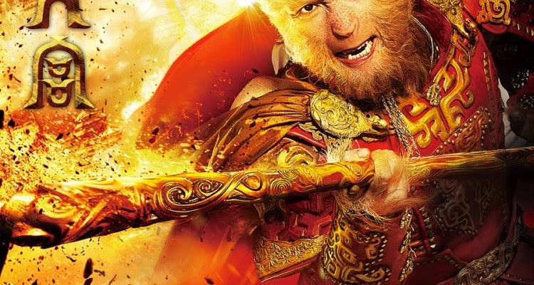 The Monkey King 2014 Download