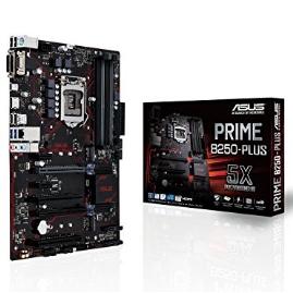 Best Intel Gaming Motherboard Under $100 2017