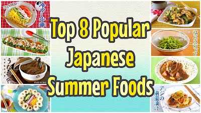 Top 8 Popular Japanese Summer Foods Recipes