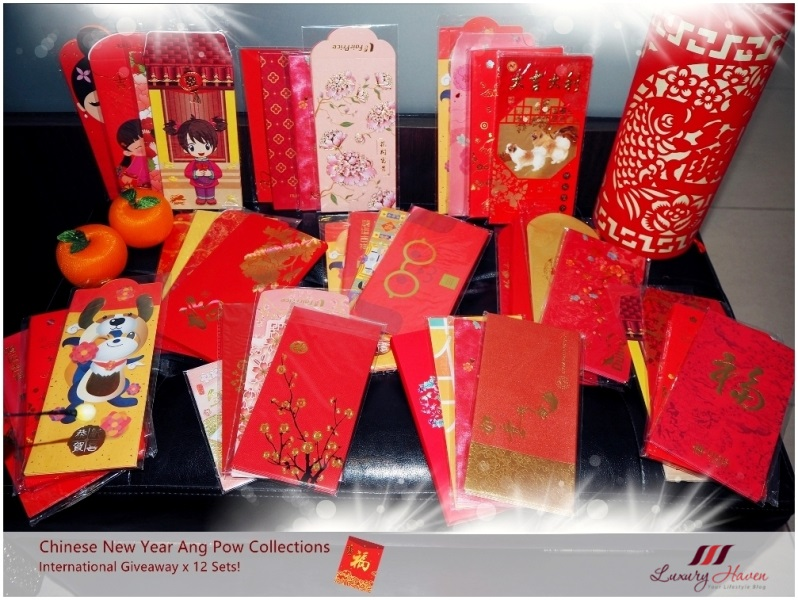 chinese new year ang pow collections international giveaway