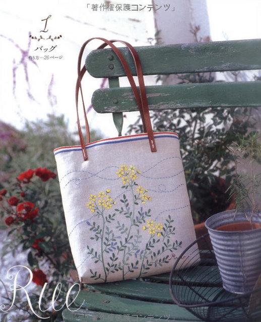 цветочная и травяная вышивка, японская вышивка гладью, садако тоцука вышивка