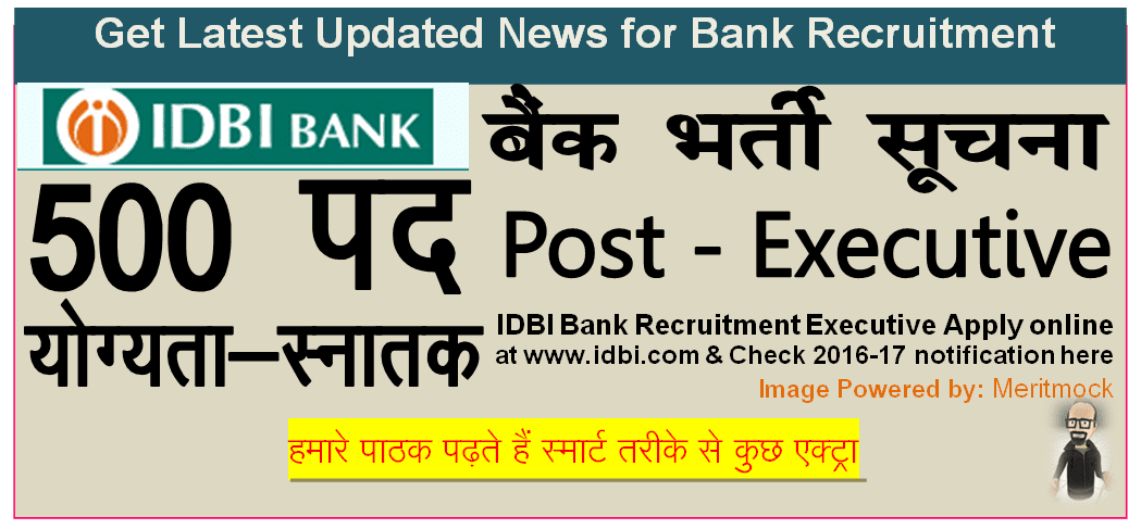 idbi bank careers