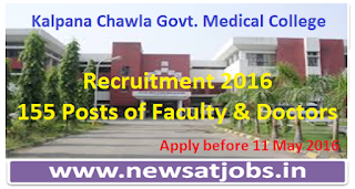 kcgmc+recruitment+2016