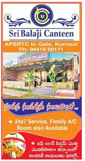 sri balaji canteen kurnool  9441990171