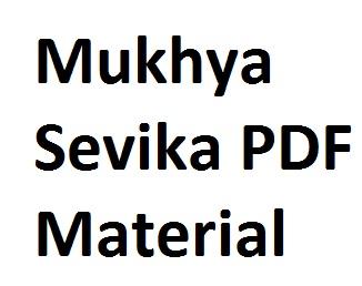 Gpsc Exam Study Material Pdf