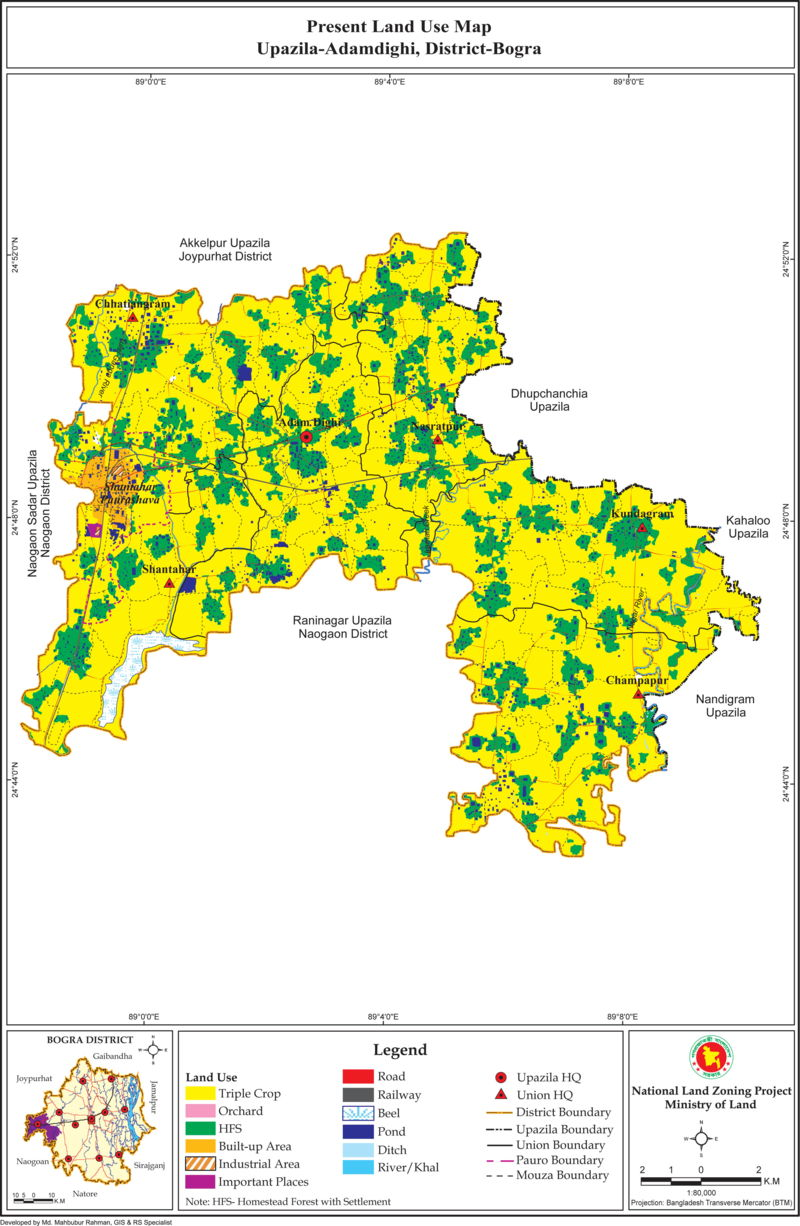 Adamdighi Upazila Land Use Mouza Map Bogra District Bangladesh