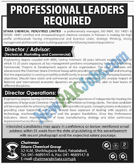 Jobs in Sitara Chemical Mills