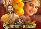 Brammanda Nayagan 2018 Tamil Movie Watch Online