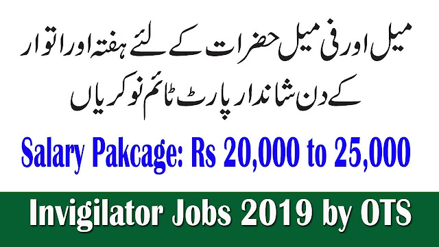 OTS Invigilator Jobs 2019 Online Apply
