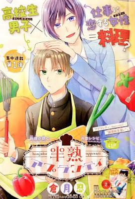 Shinobu Kuratsuki lança série curta na Hana to Yume