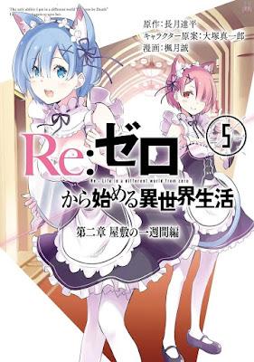 Re:ゼロから始める異世界生活 第二章 屋敷の一週間編 raw zip dl