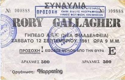 Rory Gallagher - Νέα Φιλαδέλφεια 1971 - εισιτήριο.