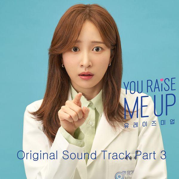 유 레이즈 미 업 (You Raise Me Up) OST Part 3