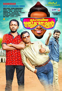 Kattappanayile Hrithik Roshan Movie Songs