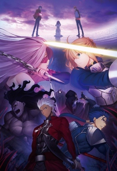 Fate/stay night [Heaven's Feel] Ⅰ.presage flower