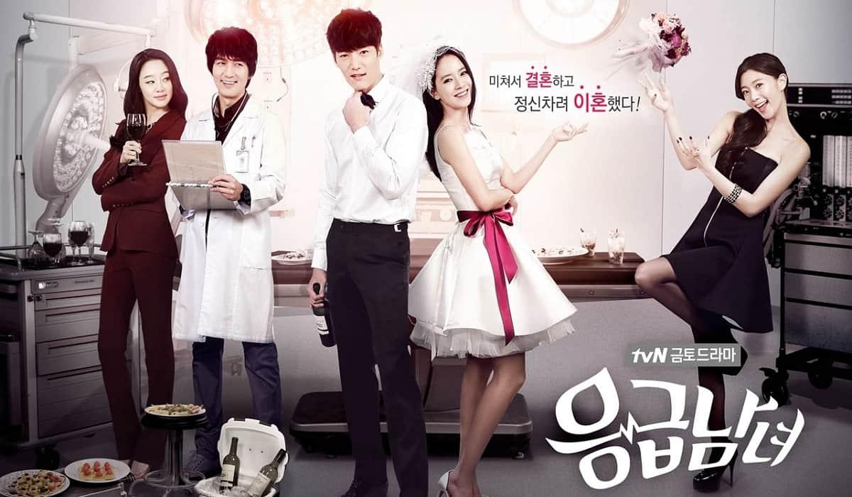 Download Drama Korea Emergency Couple Sub Indo Batch