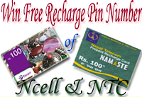 win free recharge of ntc and ncell