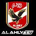 مشاهدة قناة الاهلى بث مباشر
