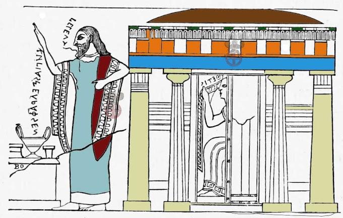 Οι αρχαίοι Έλληνες δεν είχαν λέξη για τη θρησκεία. Οι μύθοι των θεών υπήρχαν από πολύ παλιά