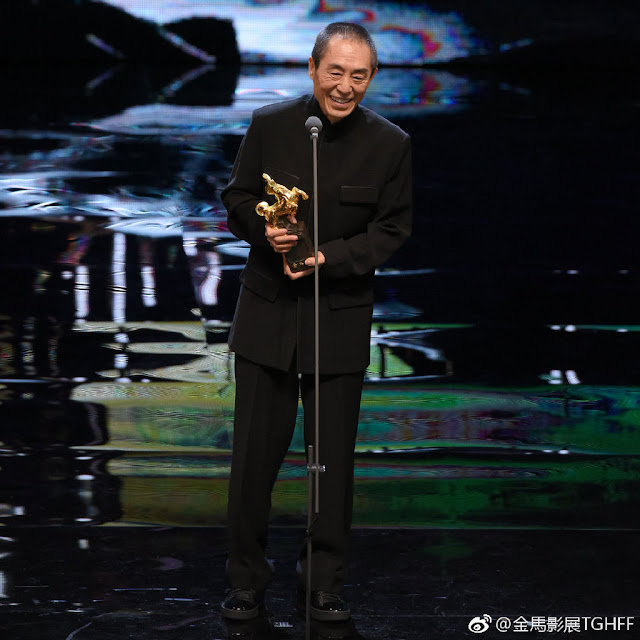 Zhang Yimou Best Director Golden Horse Award Shadow