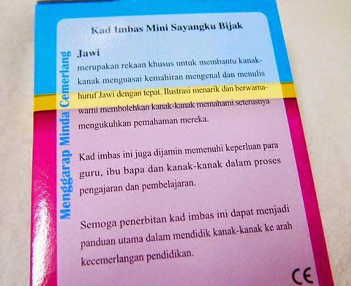 Myiris Collections Pembekal Produk Pendidikan Awal Kanak Kanak Koleksi 3 Kad Imbasan Tebal Boleh Tulis Free Marker