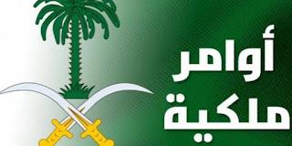 إعفاء أحمد عسيري نائب رئيس الاستخبارات العامة والمستشار بالديوان سعود القحطاني من منصبيهما