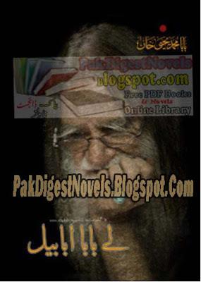 Baba Yahya Khan Books Pdf