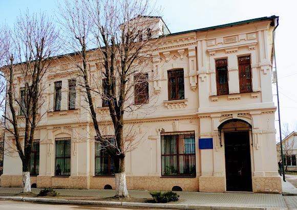 Славянск. Бывшая мещанская управа. Казначейство