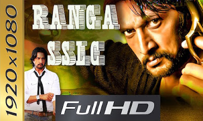 Ranga Sslc 2016 Hindi Dubbed 720p HDRip 1GB , South indian movie Ranga Sslc hindi dubbed 720p dvdrip 700mb brrip bluray 1gb free download or watch online at world4ufree.be