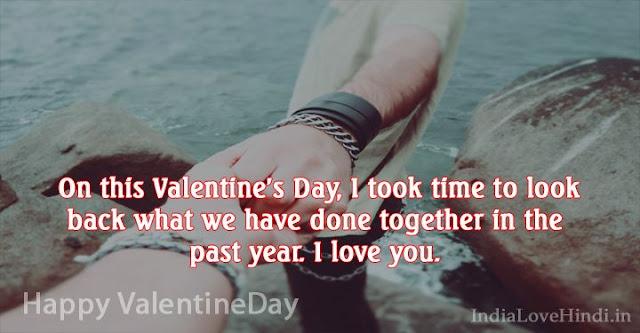 valentine day thoughts, happy valentine day thoughts, valentine day wishes thoughts, valentine day love thoughts, valentine day romantic thoughts, valentine day thoughts for girlfriend, valentine day thoughts for boyfriend, valentine day thoughts for wife, valentine day thoughts for husband, valentine day thoughts for crush