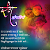 {{Latest}}Happy Holi 2017 Wishes, Messages, Quotes, Images in Marathi