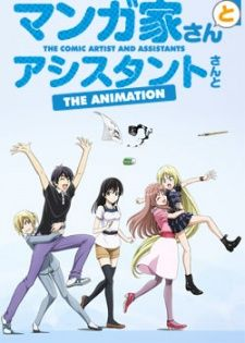 Mangaka-san to Assistant-san to The Animation - The Comic Artist and Assistants VietSub