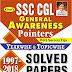 SSC CGL PREVIOUS YEAR SOLVED PAPER (1997-2018) PDF