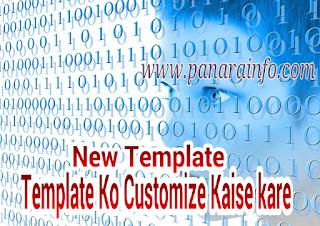 Blog Templates Customize