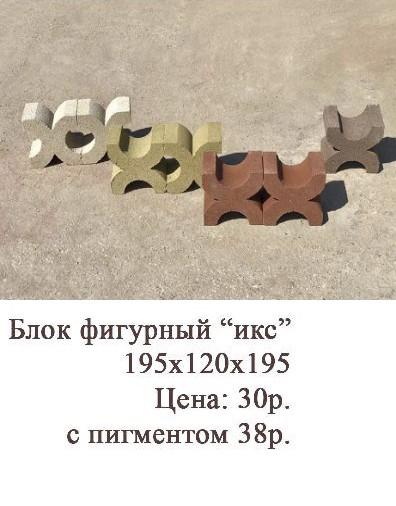 Цена в Севастополе камень