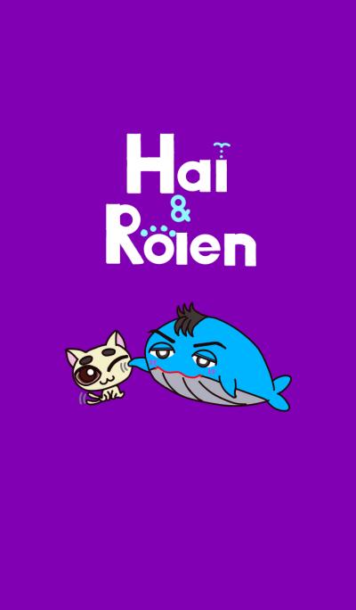Hai & Roien