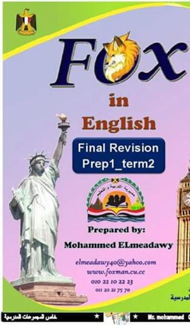 تحميل المراجعة النهائية في اللغه الانجليزيه الصف الاول الاعدادي الترم الثاني ،مراجعة ذا فوكس انجليزي اولى اعدادى