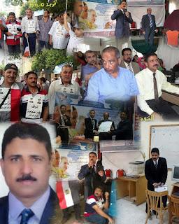 شهيد المعلمين,الارهاب,العريش,تعليم شمال سيناء,شهيد التعليم,محمد احمد ,معلمى مصر,الخوجة