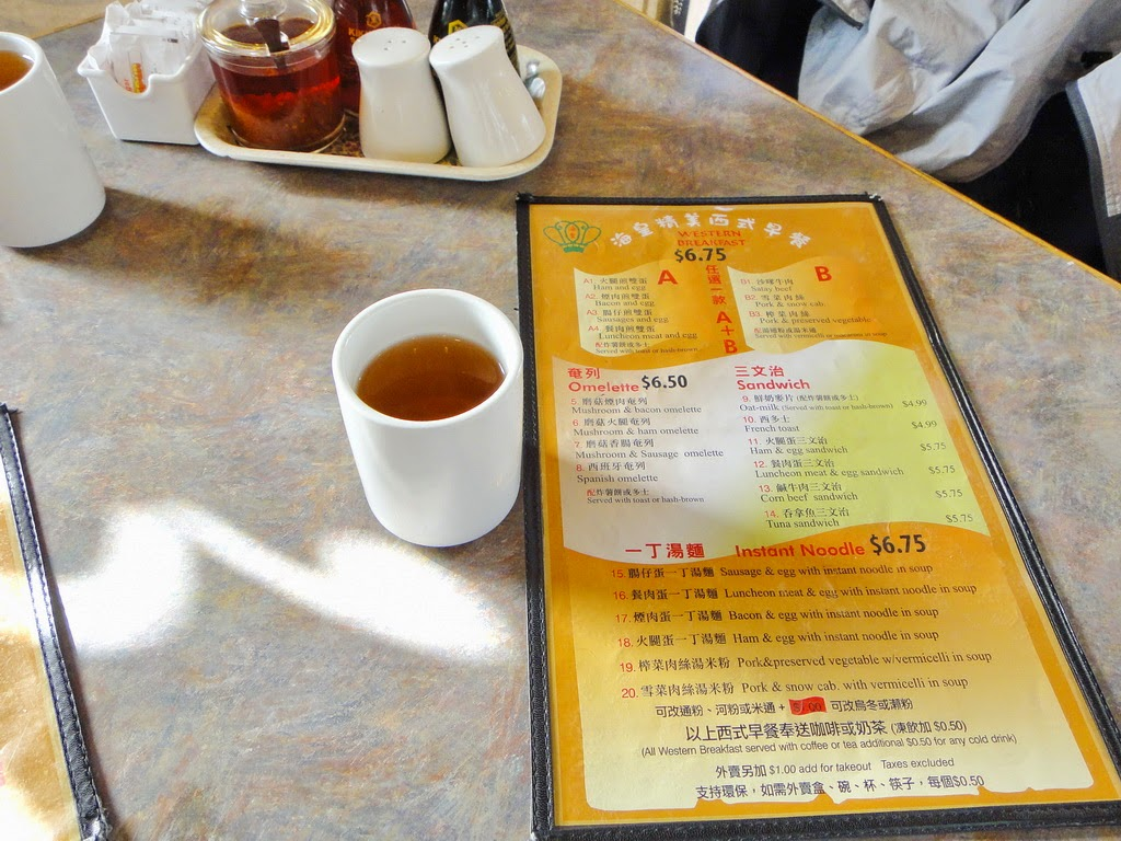 Sunny 飲飲食食: 海皇美食 Venice Garden (久違了的港式茶餐廳早餐) - 已結業