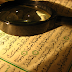 ما معنى أصول التفسير ؟ لغة واصطلاحا عند علماء أهل السنة والجماعة