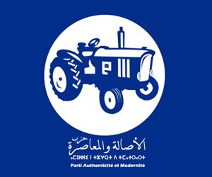 العربي الدحايني متشبت بأحقيته في نيل تزكية الجرار على حساب شنكيط